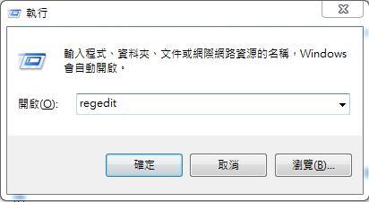 windows安裝office2016錯誤1402完美解決方法-以win7為例2013也可 3