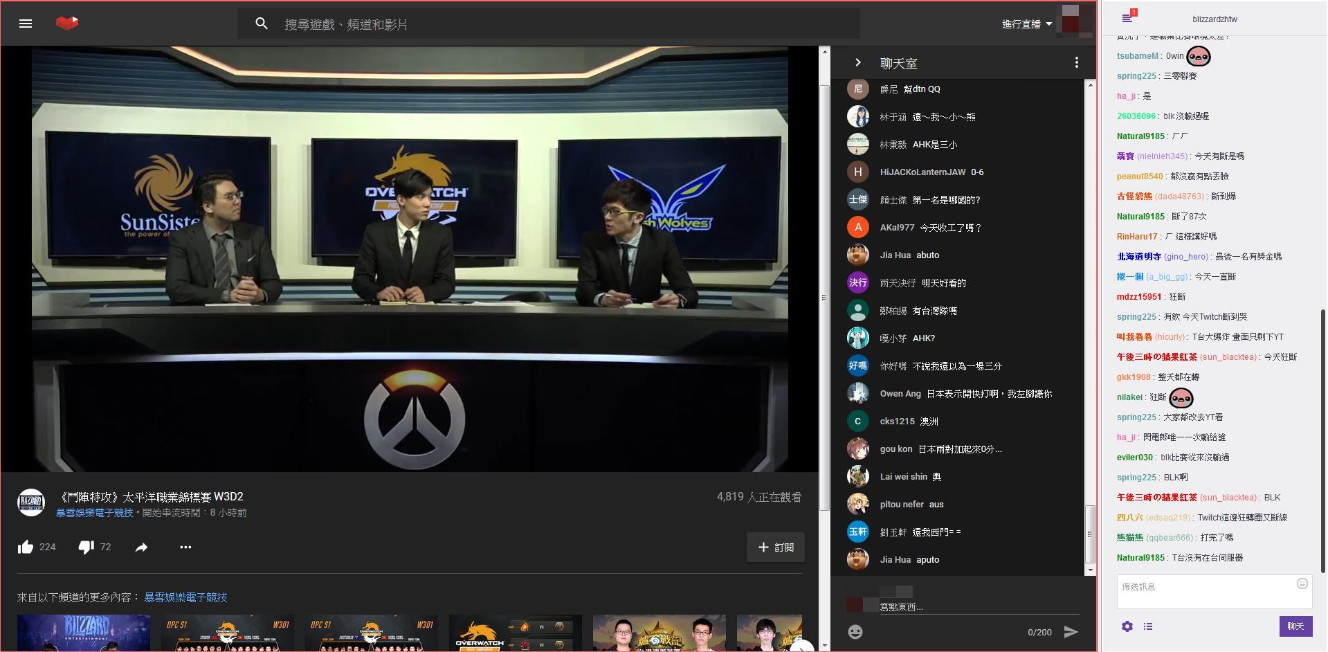 使用分割畫面外掛看Youtube直播聊Twitch聊天室,看英文台聊中文聊天室 5