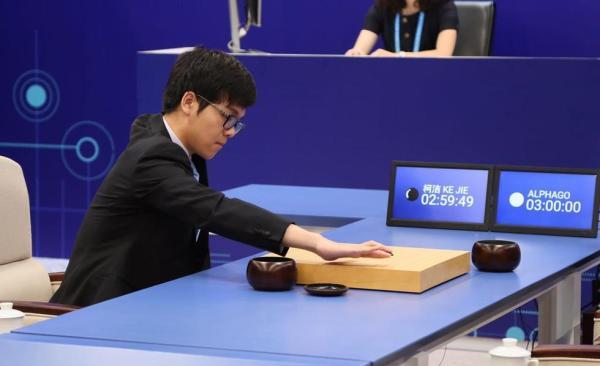 柯潔首輪不敵AlphaGo,明知敗局已定依然下完全局 1