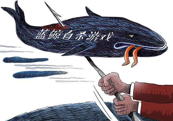 藍鯨死亡遊戲自殺者多為青少年,是什麼控制了他們 1