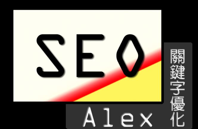 AlexSeo