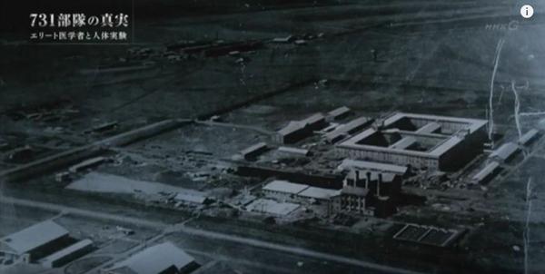 報導《731部隊真相》的NHK:政治與社會夾擊下的困境 4
