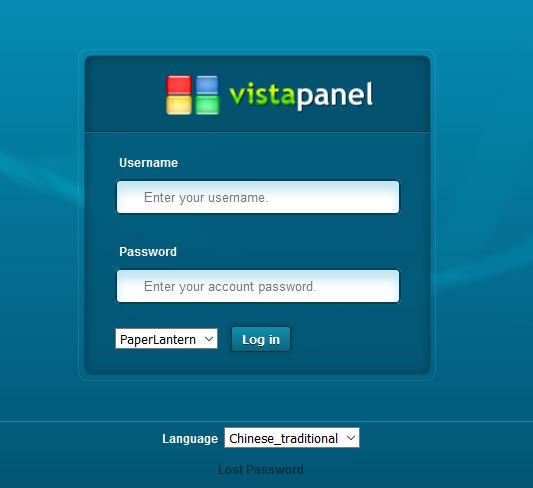 好用免費網路空間推薦byet.host-cpanl管理|php|可裝WP等CMS 7